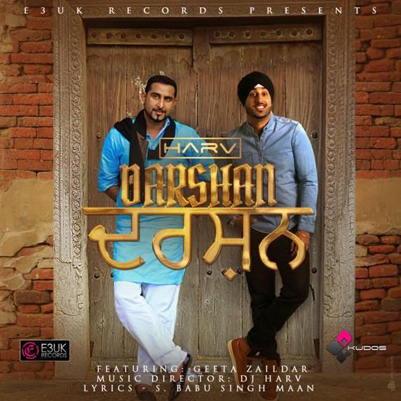 DJ Harv Joins Forces With Punjabi Singer Geeta Zaildar for New Song 'Darshan'